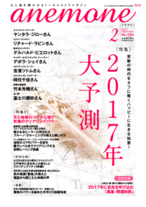 1702cover